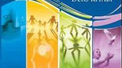 Açıköğretim Psikoloji Ders Kitabı